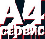 Заправка картриджей лазерных принтеров в Красноярске